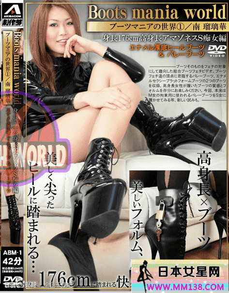 日本av女优身高表身高175cm 180cm女优一览 男性 越美女性网